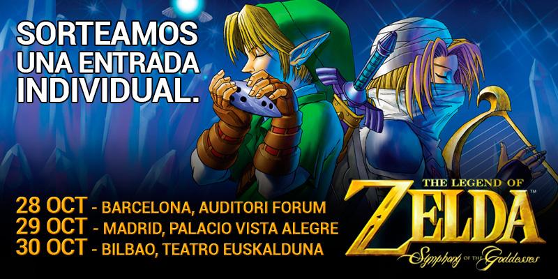 elSorteo-Zelda