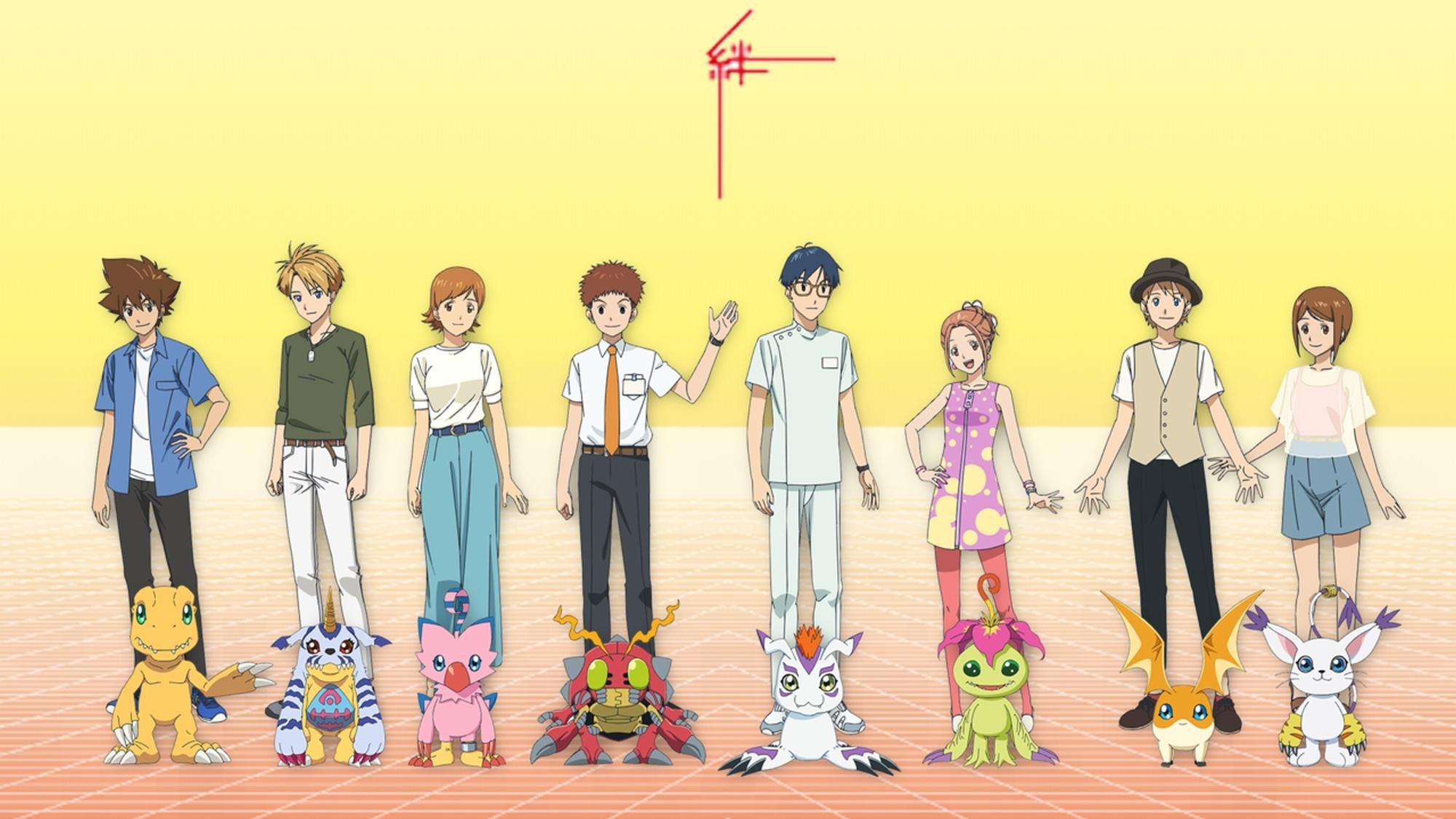 Lanzamiento película Digimon Adventure: Last Evolution Kizuna